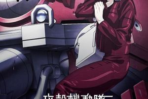 Ghost in the Shell Arise - Border 1 : Ghost Pain