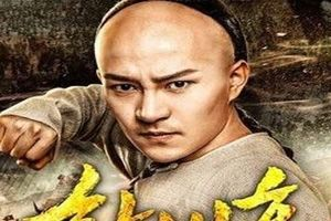 Return of the King Huang Feihong